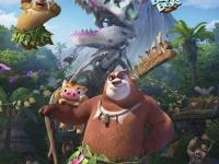 Boonie Bears : Abentura historiaurrean